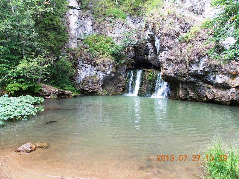 Выходные на водопаде Атыш