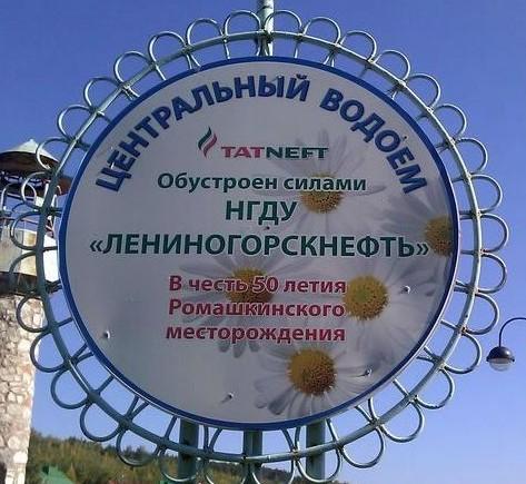 Вторая пятница в Лениногорске
