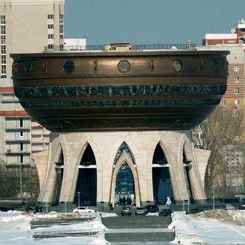 В Казань на выходные